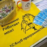 Помогаем детям с помощью курсов программирования стать Будущим России!
