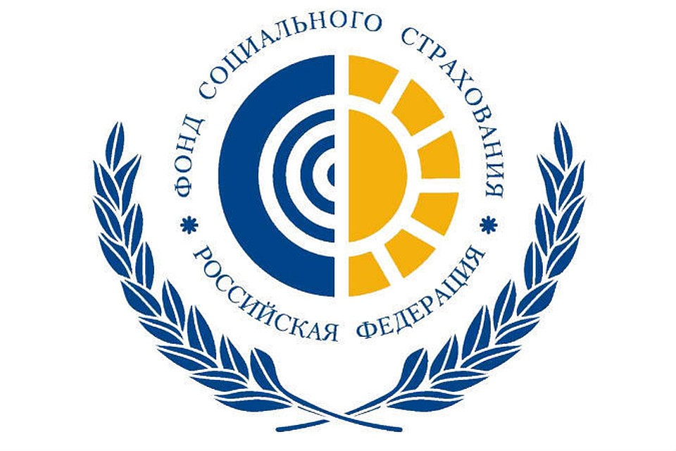 Новые сроки обмена документами с ФСС