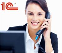 Линия консультаций 1С:Апрель Софт работает на час дольше в период отчетности!