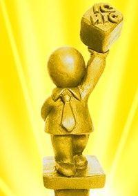 Участвуйте в профессиональном конкурсе с 1С:ИТС и выигрывайте призы!