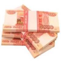 Прибавка к зарплате 250 000 рублей! Хотите?